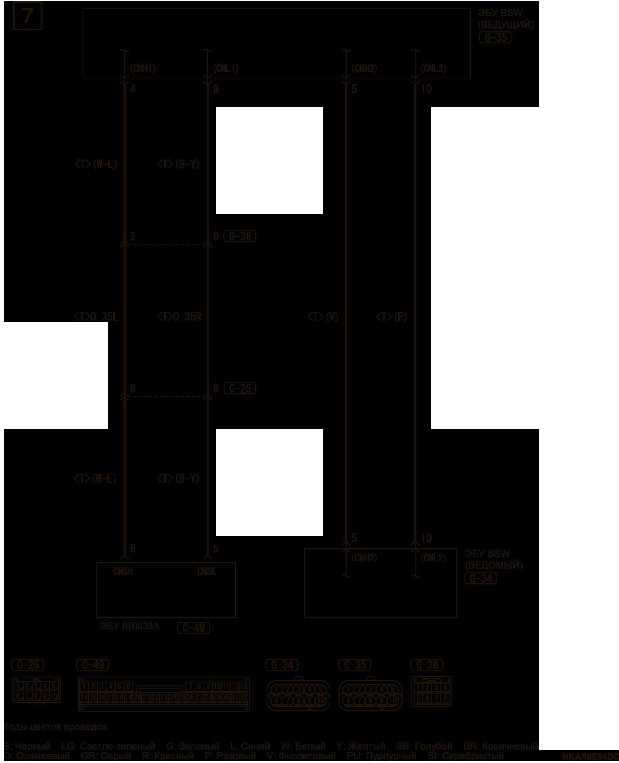 mmc аутлендер 3 2019 электросхемаCAN Справа