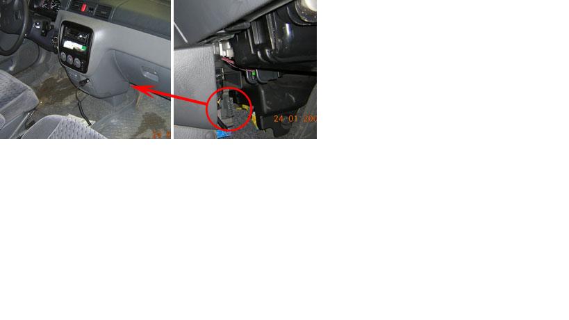 Диагностический разъём Honda CRV