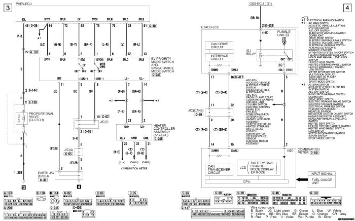 mmc outlander phev GENERATOR  CONTROL (правый руль)