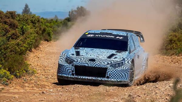 Hyundai начинает испытания гибридного гоночного автомобиля i20 N WRC